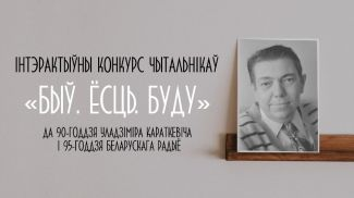 "Фото канала ""Культура"""