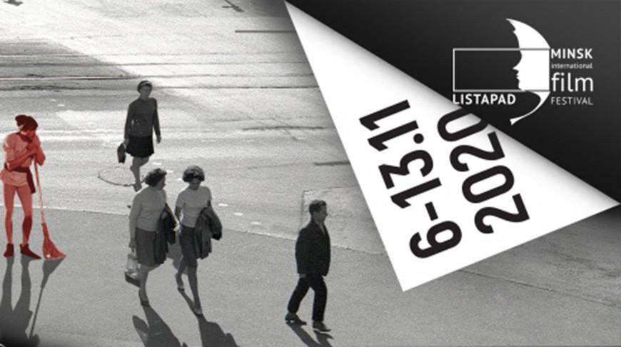 Кинофестиваль «Лістапад» пройдет с 6 по 13 ноября под слоганом «Магия образа».