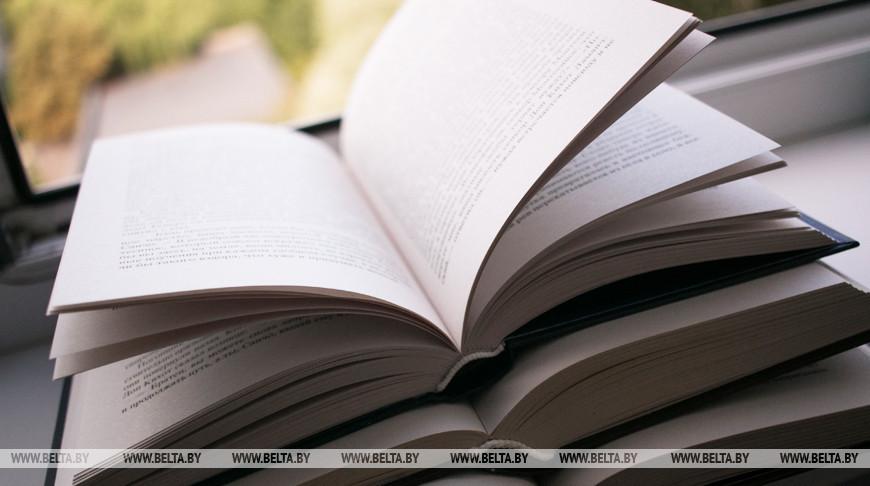 Международный конкурс 'Искусство книги' в 2021 году приурочат к 30-летию СНГ