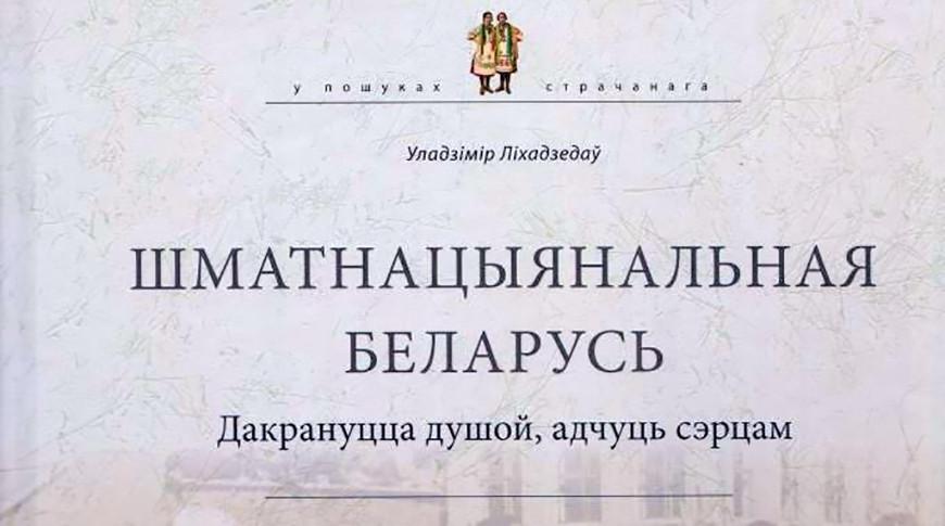 Фото akademkniga.by