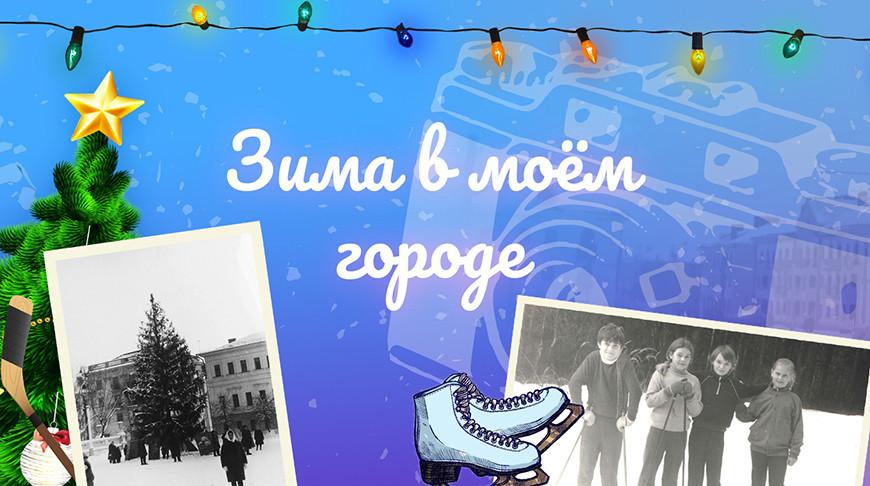 Фото из VK-аккаунта Краеведческого музея Полоцка