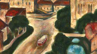 Фото Национального художественного музея