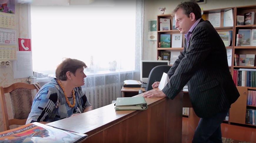 """Кадр из фильма Алеся Лаппо """"Все мероприятия по плану"""""""