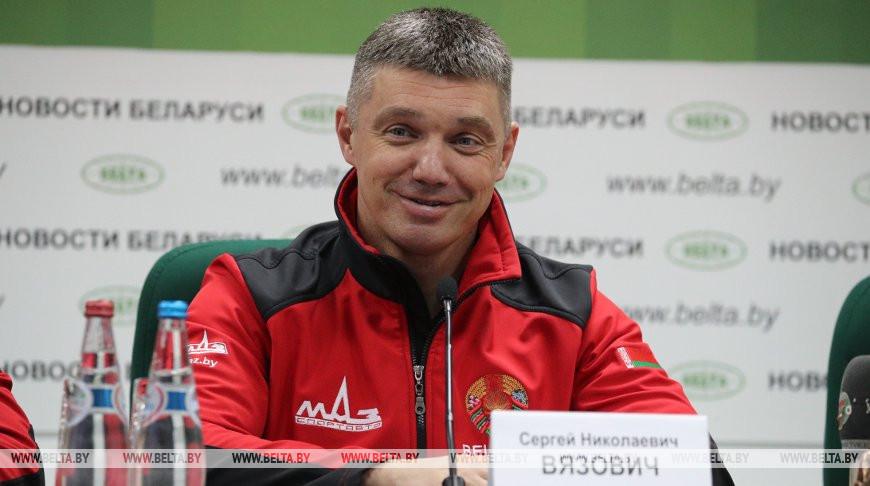 Сергей Вязович