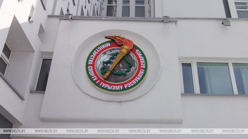 К Олимпиаде в Токио готовятся 263 белорусских спортсмена — Минспорта