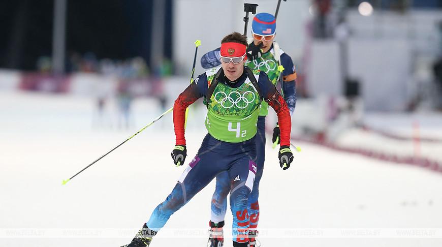 Евгений Устюгов во время эстафеты на Олимпиаде-2014 в Сочи. Фото из архива