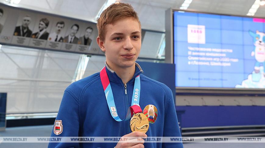 Илья Корзун