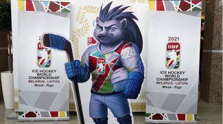 Фото с официального сайта Федерации хоккея Беларуси
