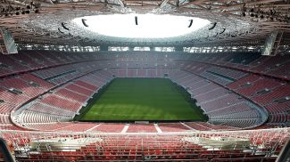 """""""Пушкаш Арена"""". Фото УЕФА"""