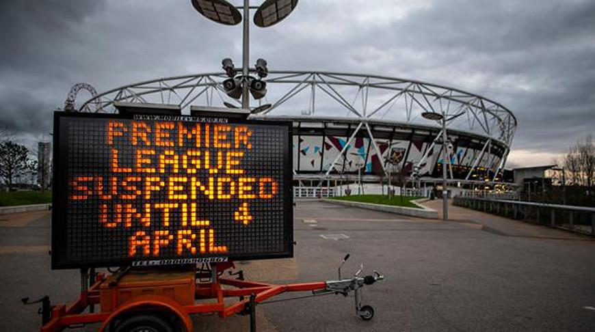 Европейские футбольные чемпионаты остановлены из-за коронавируса