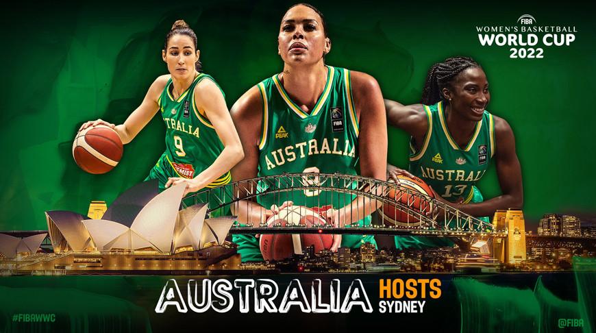 Сидней стал хозяином женского ЧМ-2022 по баскетболу