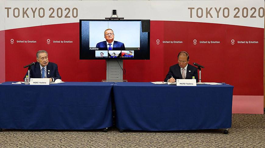 Во время телеконференции. Фото МОК