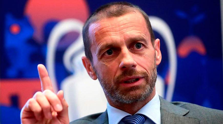 Президент УЕФА Александер Чеферин . Фото   EPA  -  EFE