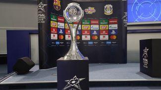 Главный приз Лиги чемпионов по мини-футболу