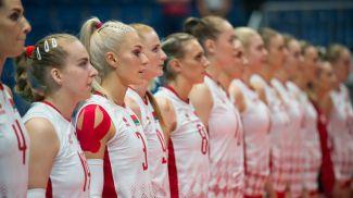 Фото Белорусской федерации волейбола