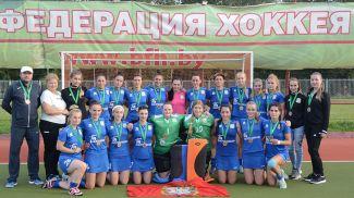 Фото Белорусской федерации хоккея на траве