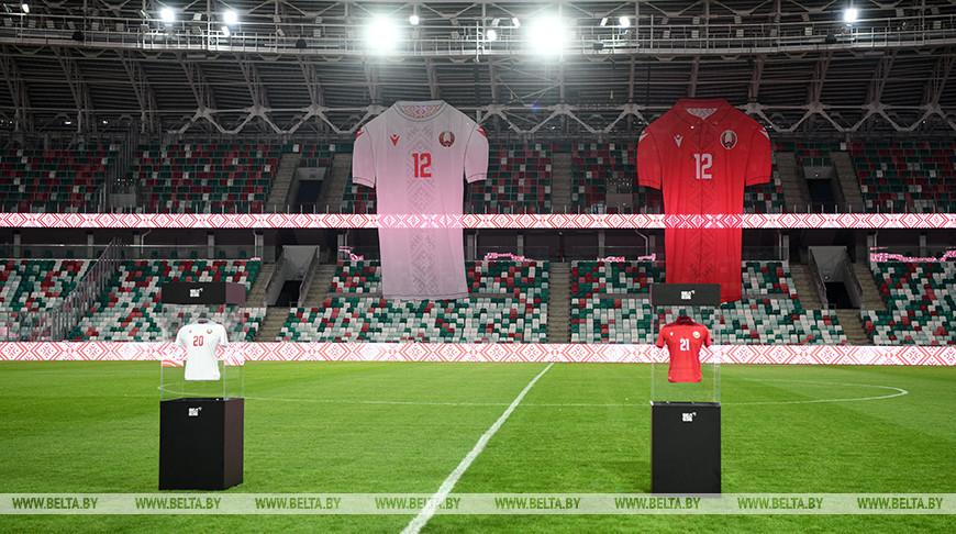 На стадионе «Динамо» представили новые комплекты игровой формы сборной Беларуси.