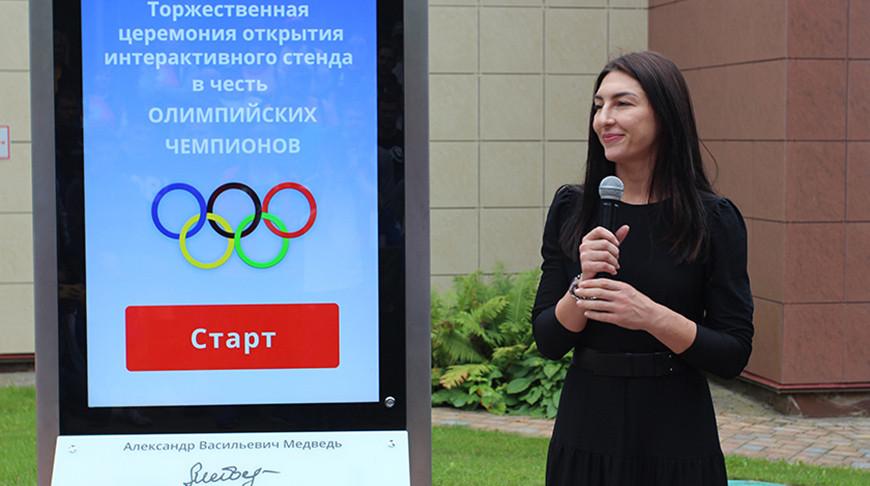 В 'Стайках' открылся интерактивный стенд в честь олимпийских чемпионов