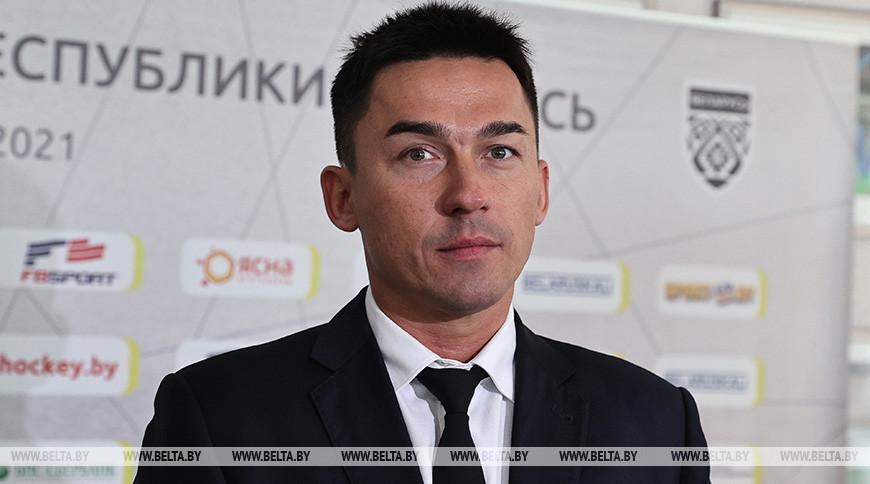Дмитрий Басков избран председателем Федерации хоккея Беларуси
