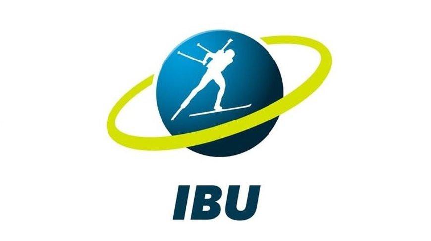 Ноябрьские и декабрьские этапы Кубка IBU отменены