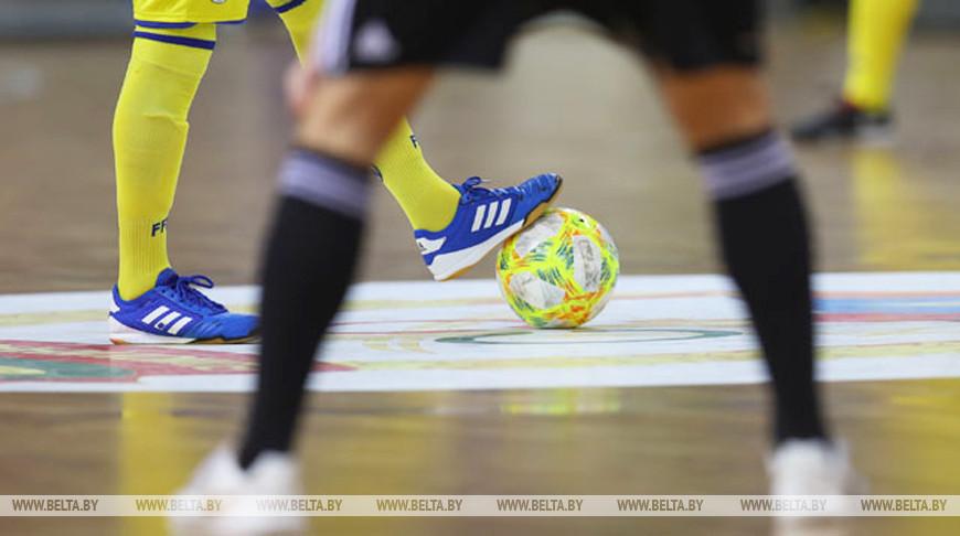 Гомельские клубы победили в матчах чемпионата Беларуси по мини-футболу