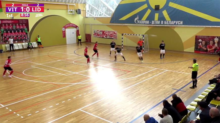 Во время игры. Скриншот из видео fcviten.by