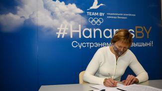Екатерина Карстен. Фото НОК Беларуси