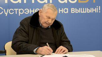 Фото НОК Беларуси