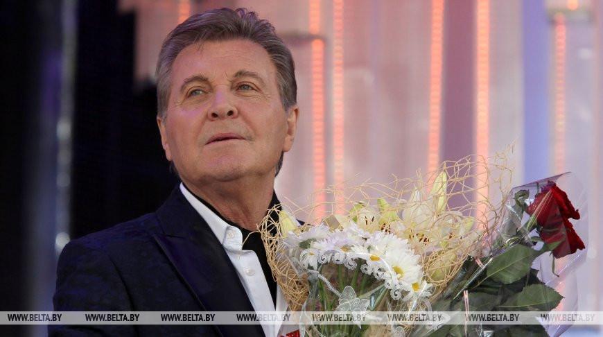 Лев Лещенко. Фото из архива