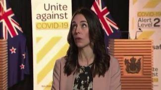 Скринот из видео