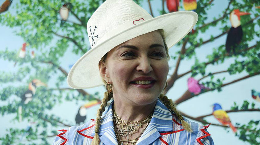 Мадонна. Фото из архива  AP