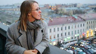 Ксения Собчак. Фото из архива ТАСС