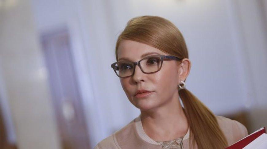 Юлия Тимошенко. Фото РБК-Украина