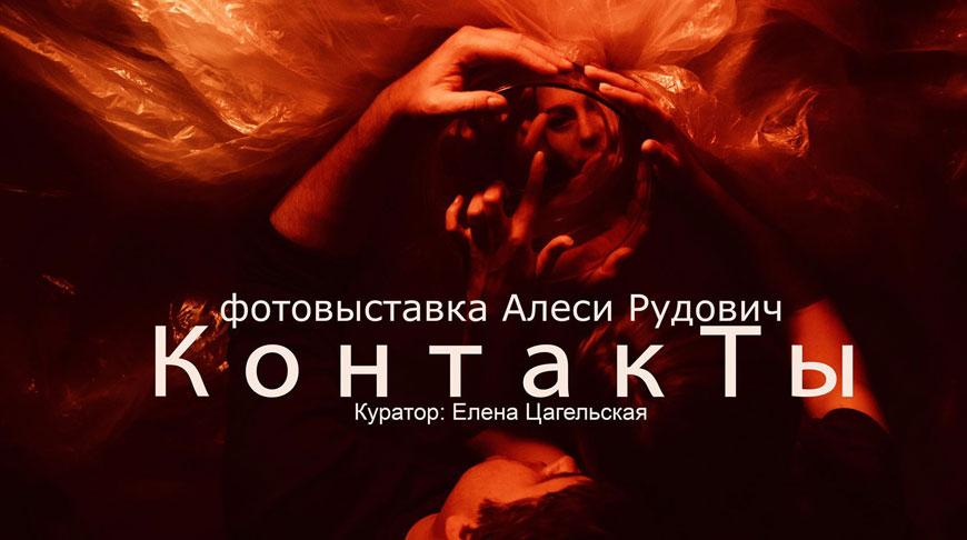 Фото предоставлено Минским планетарием