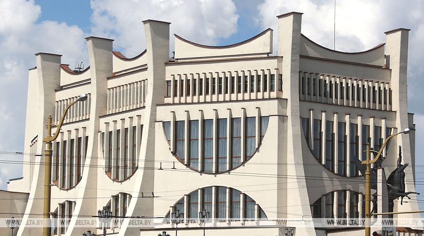 Гродненский областной драматический театр. Фото из архива