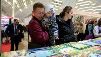 XХVII Минская международная книжная выставка-ярмарка. Фото из архива