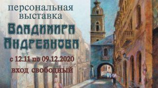 Фото Гомельского областного центра народного творчества