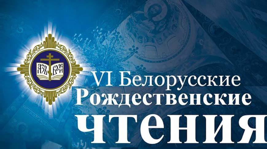 Фото отдела религиозного образования и катехизации Туровской Епархии, Белорусской Православной Церкви