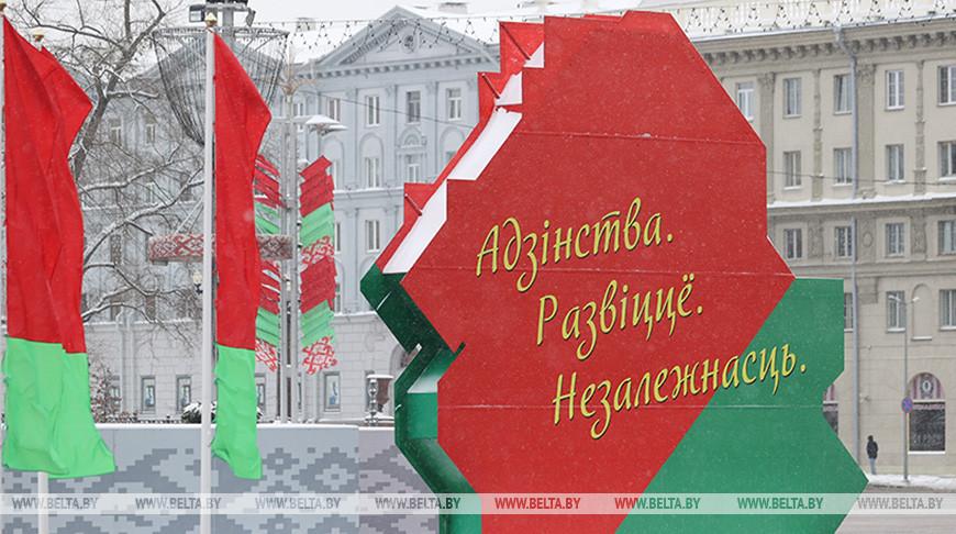Лукашенко выступит с докладом на VI  Всебелорусском народном собрании