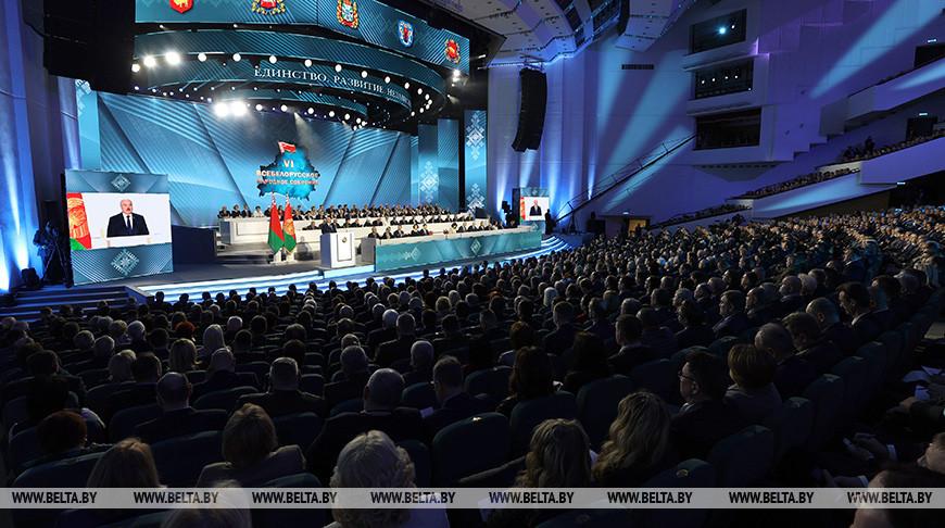 Лукашенко - участникам ВНС: вы сегодня хозяева нашей столицы и нашей Беларуси
