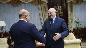 Михаил Мишустин и Александр Лукашенко