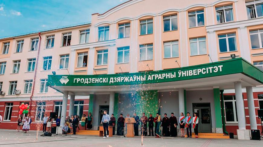 Лукашенко: студенты Гродненского аграрного университета будут определять облик и достиженияАПК страны