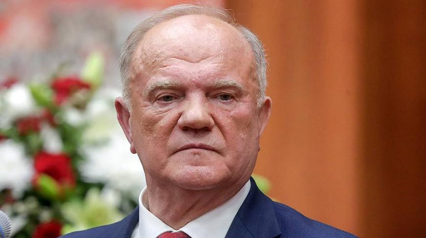 Геннадий Зюганов. Фото ТАСС