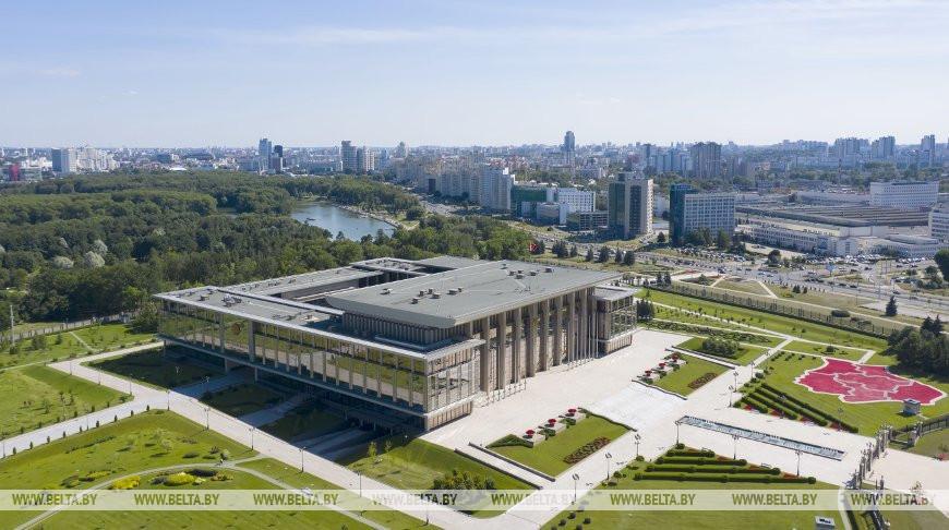 Утверждена Программа социально-экономического развития Беларуси на2021-2025 годы