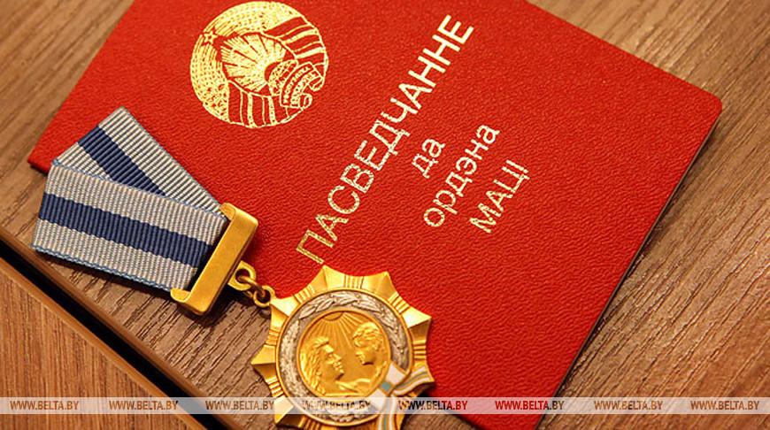 Лукашенко наградил орденом Матери 153 белоруски