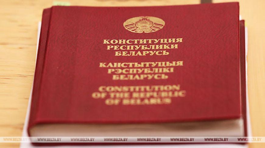 Лукашенко об упоминании нейтралитета Беларуси в проекте Конституции: тут два варианта