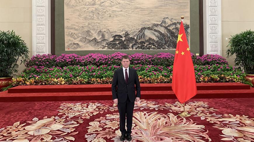 Юрий Сенько. Фото Посольства Республики Беларусь в Китайской Народной Республике