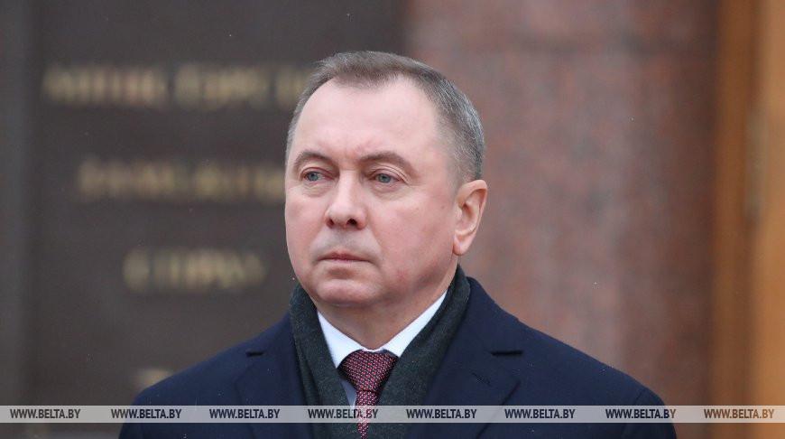 Беларусь готова принять американского посла в любое время - Макей
