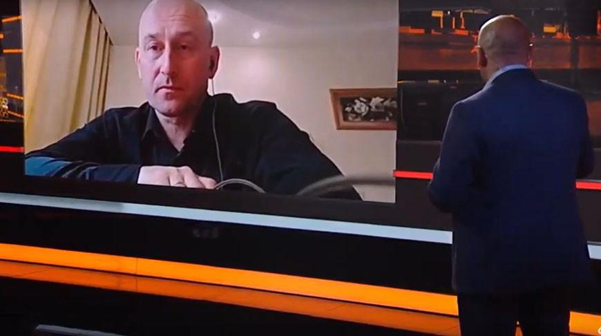 Николай Стариков. Скриншот из видео ОНТ