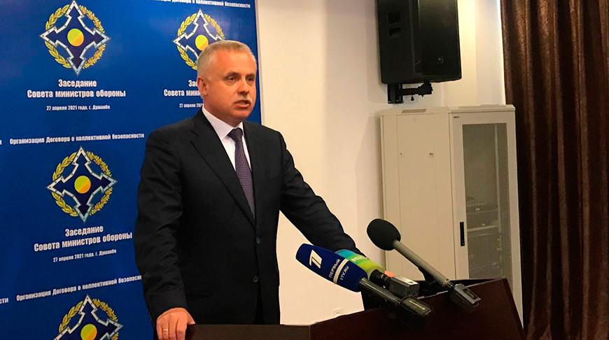 Станислав Зась. Фото ОДКБ